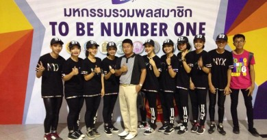 การแข่งขัน Cover dance ชิงชนะเลิศแห่งประเทศไทย