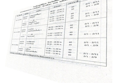 ตารางสอบระหว่างภาคเรียนที่ 1/2558
