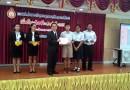 รางวัลชนะเลิศ การแข่งขันตอบปัญหากฎหมายชิงทุนการศึกษา เนื่องในวันรพี ประจำปี 2558