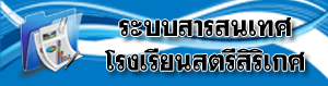 ssk info