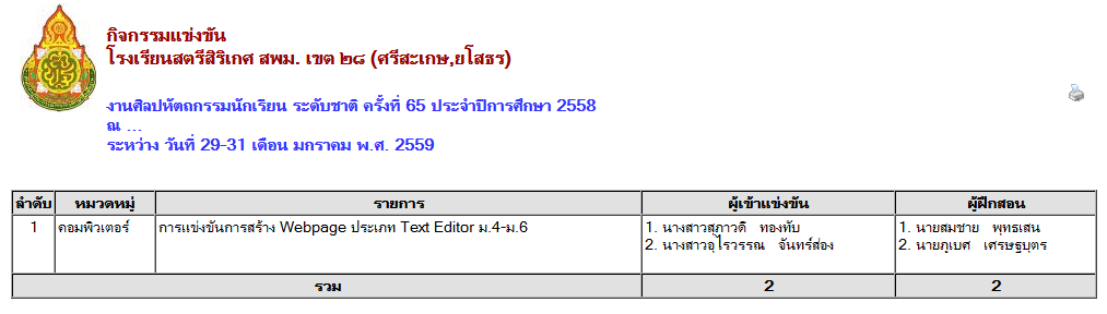 59-01-31-result2