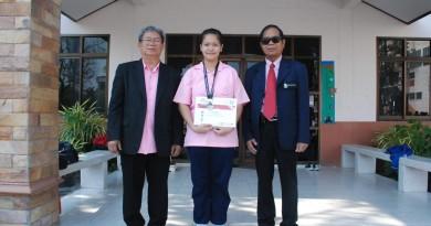 แสดงความยินดีนักเรียนได้เหรียญเงินเหรียญเงิน การแข่งขันเทควันโด