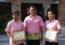 กลุ่มสาระการงานอาชีพฯมอบเกียรติบัตรแข่งขันทักษะวิชาการ