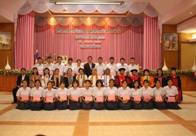 พิธีมอบเกียรติบัตรนักเรียนที่จบหลักสูตรการศึกษา ปีการศึกษา 2558