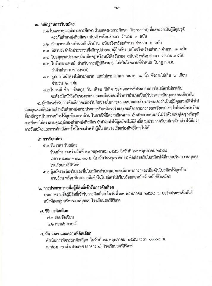 ann-vietnam2