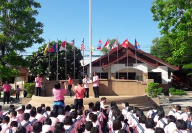 """รางวัลเหรียญเงินมวยไทยสมัครเล่น กีฬาเยาวชนแห่งชาติ """"สุพรรณบุรีเกมส์"""""""