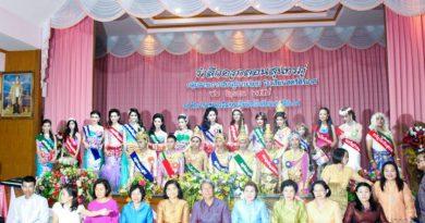กิจกรรมระลึกครูกลอนสุนทรภู่ ปีการศึกษา 2559