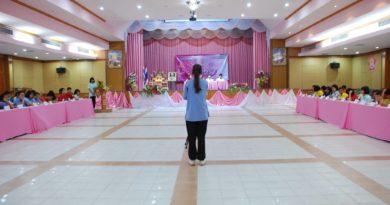 ประชุมคณะกรรมการนักเรียน สมัยสามัญ ครั้งที่ 1/2559