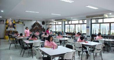 กิจกรรมสัปดาห์ห้องสมุด ปีการศึกษา 2559