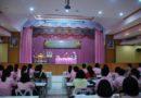 การอบรมทักษะภาษาไทย ปีการศึกษา 2559