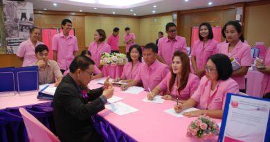 การนิเทศกำกับติดตามตรวจสอบและประเมินผลการจัดการศึกษา ปีการศึกษา 2559